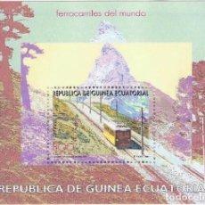 Sellos: [EF0179] GUINEA EC. 1995, HB FERROCARRILES DEL MUNDO (MNH). Lote 113325995