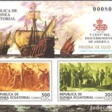 Sellos: [EF0181] GUINEA EC. 1992, PRUEBA DE LUJO 1 (MNH). Lote 113329027