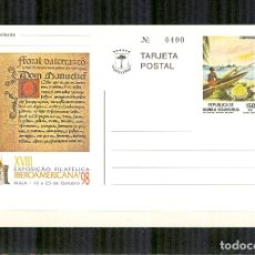 Sellos: GUINEA ECUATORIAL ENTERO POSTAL 4 EXPOSICION IBEROAMERICANA 1998 MAIA NUEVO. Lote 114258271