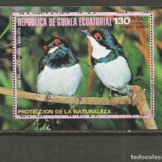 Sellos: GUINEA ECUATORIAL HOJITA AVES MATASELLADA. Lote 114765559