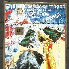 Sellos: GUINEA ECUATORIAL HOJITA TOROS MATASELLADA. Lote 114765651