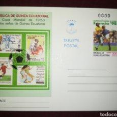 Sellos: GUINEA ECUATORIAL PRUEBA TARJETA ENTERO POSTAL 1998 EDIFIL 5 MUNDIAL FUTBOL FRANCIA 98. Lote 115006300