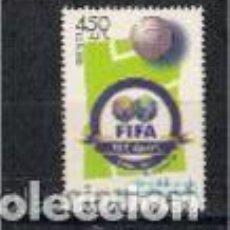 Sellos: FÚTBOL. FIFA. EMIT. AÑO 2005. Lote 115318779