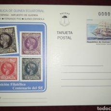 Sellos: GUINEA ECUATORIAL PRUEBA TARJETA ENTERO POSTAL 1997 EDIFIL 3 EXPOSICIÓN CENTENARIO 98. Lote 115497432