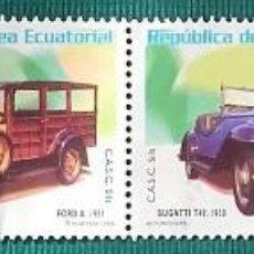 Sellos: GUINEA ECUATORIAL, BLOQUE CON CUATRO SELLOS USADOS DE COCHES DIFERENTES . Lote 115537299