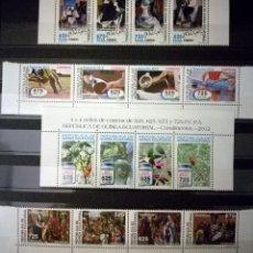 Sellos: GUINEA ECUATORIAL 2012 - AÑO COMPLETO - NUEVO SIN CHARNELA - MNH. Lote 118360275