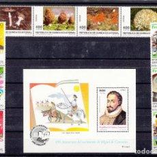 Sellos: .GUINEA ECUATORIAL 233/43 SIN CHARNELA, AÑO 1997 COMPLETO 10 SELLOS Y 1 HB. Lote 121391423