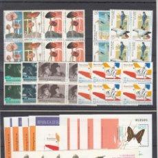 Sellos: .GUINEA ECUATORIAL 149/61 EN B4 SIN CHARNELA, AÑO 1992 COMPLETO 10 X 4 SELLOS Y 3 X 4 HB. Lote 121392175