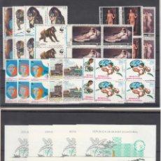 Sellos: .GUINEA ECUATORIAL 133/48 EN B4 SIN CHARNELA, AÑO 1991 COMPLETO 14 X 4 SELLOS Y 2 X 4 HB. Lote 121392315