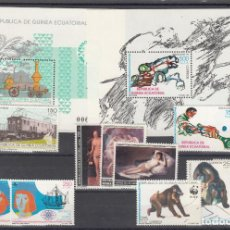 Sellos: .GUINEA ECUATORIAL 133/48 SIN CHARNELA, AÑO 1991 COMPLETO 14 SELLOS Y 2 HB. Lote 195031655