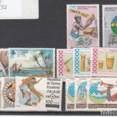 Sellos: .GUINEA ECUATORIAL 120/32 SIN CHARNELA, AÑO 1990 COMPLETO 13 SELLOS. Lote 194579845