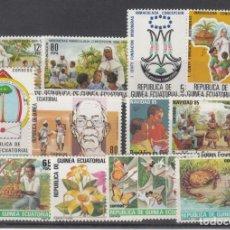 Sellos: .GUINEA ECUATORIAL .65/76 SIN CHARNELA, AÑO 1985 COMPLETO 12 SELLOS. Lote 121457035