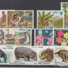 Sellos: .GUINEA ECUATORIAL .39/50 SIN CHARNELA, AÑO 1983 COMPLETO 12 SELLOS. Lote 121457783