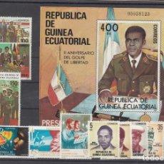 Sellos: .GUINEA ECUATORIAL .18/31 SIN CHARNELA, AÑO 1981 COMPLETO 13 SELLOS Y 1 HB. Lote 121458319