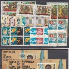 Sellos: .GUINEA ECUATORIAL .18/31 EN B4 SIN CHARNELA, AÑO 1981 COMPLETO 13 X4 SELLOS Y 1 X 4 HB. Lote 121458859