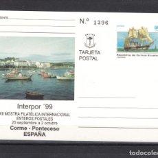 Sellos: .GUINEA ECUATORIAL ENTEROS POSTALES .6 NUEVO, BARCO, INTERPOR 99. Lote 121460199