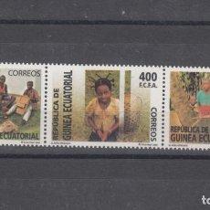 Sellos: .GUINEA ECUATORIAL 401/3 SIN CHARNELA, EL NIÑO AFRICANO, . Lote 121462087