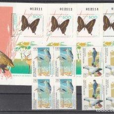 Sellos: .GUINEA ECUATORIAL 156/8 EN B4 SIN CHARNELA,FAUNA, PROTECCION DE LA NATURALEZA, . Lote 121545811