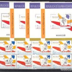 Sellos: .GUINEA ECUATORIAL 149/51 EN B4 SIN CHARNELA, BALONCESTO, NATACION, BEISBOL, JUEGOS OLIMPICOS,BARCEL. Lote 121546475