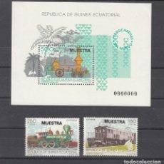 Sellos: .GUINEA ECUATORIAL 146/8 MUESTRA SIN CHARNELA, FF.CC., LOCOMOTORAS, FERROCARRILES DEL MUNDO,. Lote 121546867