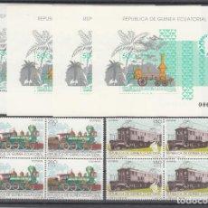Sellos: .GUINEA ECUATORIAL 146/8 EN B4 SIN CHARNELA, FF.CC., LOCOMOTORAS, FERROCARRILES DEL MUNDO, . Lote 121547011