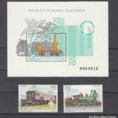 Sellos: .GUINEA ECUATORIAL 146/8 SIN CHARNELA, FF.CC., LOCOMOTORAS, FERROCARRILES DEL MUNDO, . Lote 145958202