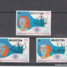 Sellos: .GUINEA ECUATORIAL 143/5 MUESTRA SIN CHARNELA, BARCO, V CENTº DESCUBRIMIENTO DE AMERICA, . Lote 121547411