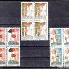 Sellos: .GUINEA ECUATORIAL 159/61 EN B4 SIN CHARNELA, SETAS, . Lote 121555931