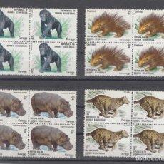 Sellos: .GUINEA ECUATORIAL .39/42 EN B4 SIN CHARNELA, FAUNA, . Lote 121608051