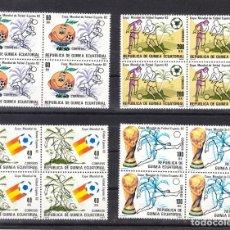 Sellos: .GUINEA ECUATORIAL .35/8 EN B4 SIN CHARNELA, DEPORTE, COPA MUNDIAL DE FUTBOL, ESPAÑA 82, LOGOTIPO,. Lote 121608267