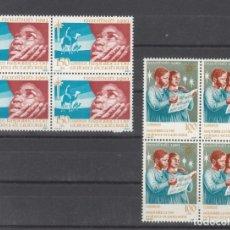 Sellos: .GUINEA ECUATORIAL .30/1 EN B4 SIN CHARNELA, NAVIDAD, CANCIONES NAVIDEÑAS, MUSICA, SUEÑO DE NAVIDAD. Lote 121608963