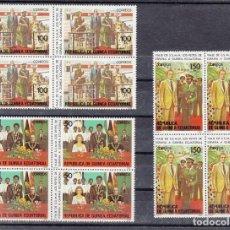Sellos: .GUINEA ECUATORIAL .27/9 EN B4 SIN CHARNELA, VIAJE SS.MM. LOS REYES DE ESPAÑA . Lote 121609083