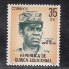 Timbres: .GUINEA ECUATORIAL .21 SIN CHARNELA, PRESIDENTE OBIANG NGUEMA. Lote 121609611