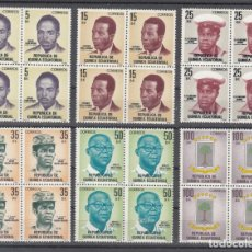 Sellos: .GUINEA ECUATORIAL .18/23 EN B4 SIN CHARNELA, SERIE BASICA, . Lote 121645123