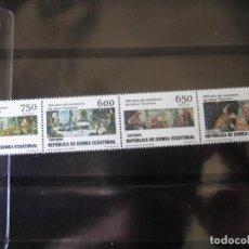 Francobolli: 2018 GUINEA ECUATORIAL, 500 ANIV. DEL PINTOR TINTORETTO.. Lote 130549754