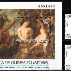 Sellos: GUINEA ECUATORIAL. GRANDES MAESTROS DE LA PINTURA. 1993. NUEVO (MNH). SERIE COMPLETA. Lote 132719538