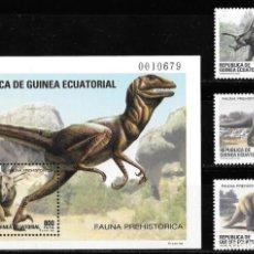 Sellos: GUINEA ECUATORIAL. FAUNA PREHISTÓRICA 1994. NUEVO (MNH). Lote 132725730