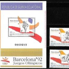 Sellos: GUINEA ECUATORIAL 1992. JUEGOS OLÍMPICOS BARCELONA 92. NUEVO (MNH).. Lote 132728110
