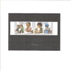 Sellos: GUINEA ECUATORIAL. AÑO 2009. 50 ANIVERSARIO DECLARACION DERECHOS DEL NIÑO ***. Lote 133225614