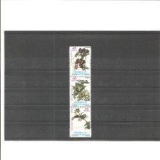 Sellos: GUINEA ECUATORIAL, AÑO 2009. PLANTAS MEDICINALES ***. Lote 133225766