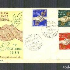 Timbres: GUINEA ECUATORIAL 1/3 SPD SOBRE PRIMER DIA INDEPENDENCIA 1968. Lote 133665418
