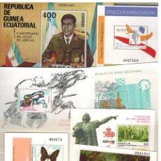 Sellos: EXTRAORDINARIA SELECCION HOJAS BLOQUE GUINEA ECUATORIAL 1981/2003. Lote 133705754