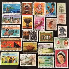 Sellos: LOTE SELLOS PAPUA NEW GUINEA. Lote 133823170