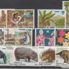 Francobolli: GUINEA ECUATORIAL : AÑO 1983 COMPLETO Y NUEVO. Lote 138144833