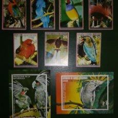 Sellos: GUINEA ECUATORIAL 1974 AVES AUSTRALIA PROTECCIÓN DE LA NATURALEZA SERIE COMPLETA. Lote 138913461