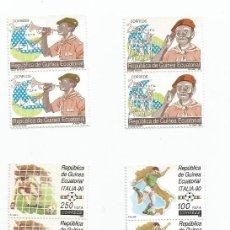 Sellos: LOTE DE SELLOS REPUBLICA DE GUINEA ECUATORIAL NUEVOS VARIADOS. Lote 140311546
