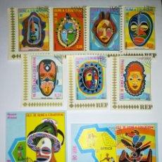 Sellos: GUINEA ECUATORIAL 1976 MASCARAS AFRICANAS YVERT 107 + PA91 MICHEL 1111-1117 + BL259-260. Lote 140936185