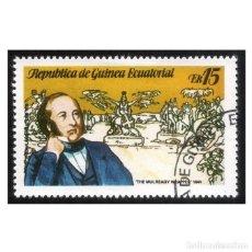 Sellos: GUINEA ECUATORIAL 1979. 1456, YT 160-E. SIR ROWLAND HILL. USADO. Lote 142257538