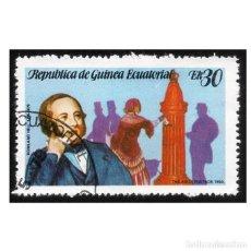 Sellos: GUINEA ECUATORIAL 1979. MI 1457, YT 160-F. SIR ROWLAND HILL. USADO. Lote 142257770
