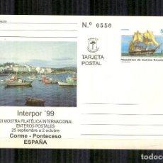 Sellos: GUINEA ECUATORIAL TEP 6 ENTERO POSTAL EXPO ENTEROPOSTALES 1999 NUEVO. Lote 142711914